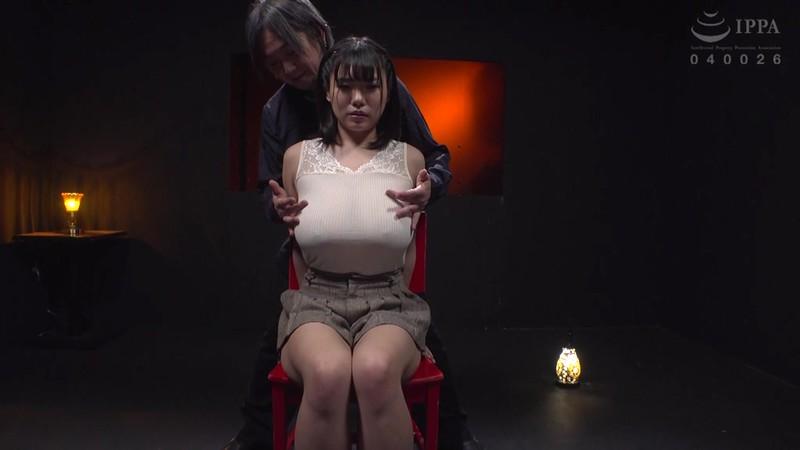 縛肉ホルスタイン〜超乳ボンレスファッカーズ〜 麻倉ゆあ1