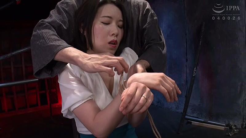 マングリ肉便器 ドMな人妻を連続種付け 高宮菜々子 画像1