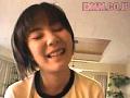 青い性欲 広末奈緒sample35