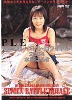 ザーメン・バトル・ロワイヤル2004 水野はるき ダウンロード