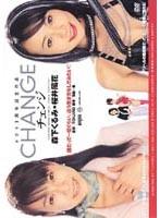 CHANGE 森下くるみ・桜井風花 ダウンロード