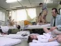 集団病棟ジャック もし、監禁された病棟の看護婦にM女が多か...sample5
