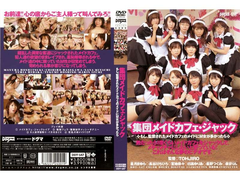 DDT-147 Maid Cafe Jack: What If A Maid Cafe Had A Lot of Masochistic Maids?