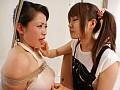 Wワキ毛 レズフィスト・ドラッグ 星月まゆら・友田真希 画像15