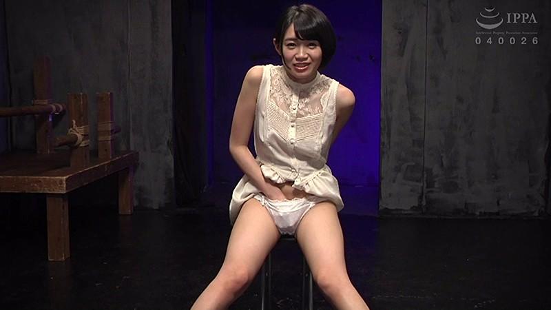 M・ネクストジェン〜次世代M女優〜 朝長ゆき キャプチャー画像 1枚目