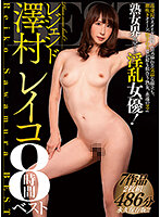 ddt00653[DDT-653]Please come back!! レジェンド澤村レイコ8時間ベスト