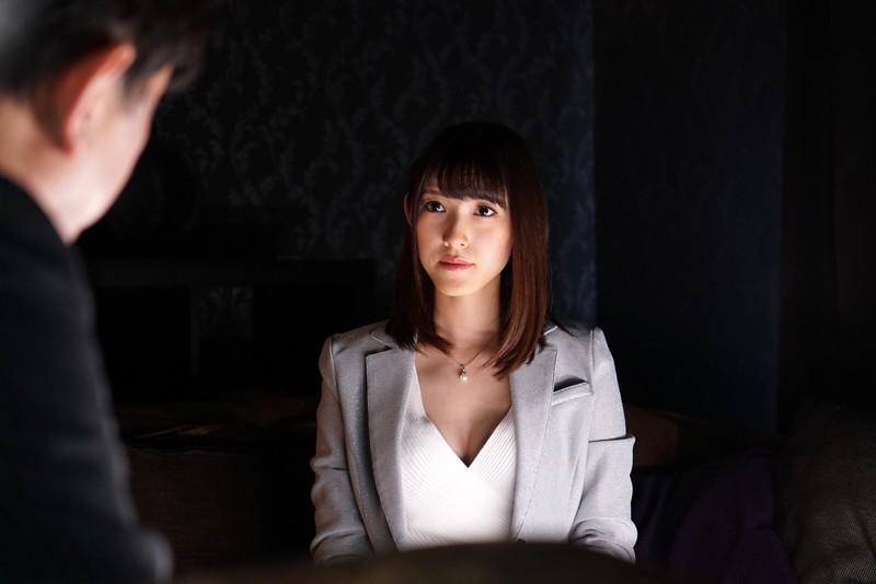 拷虐の潜入隷嬢 Episode-1:素顔が暴かれた瞬間に女はイキ狂う 森沢かな 2枚目
