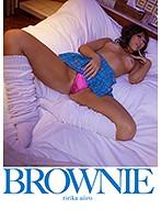 BROWNIE 藍色りりか