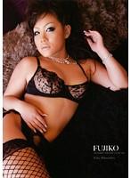 FUJIKO Di3 LIMITED EDITION 001 ダウンロード