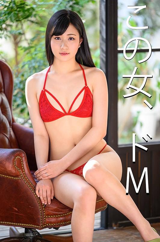 素人妻、メス犬調教 尚美さん(30) 真性マゾ/放尿羞恥/スレンダー/パイパン