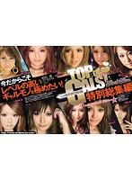 TOP of GALS!kira☆kira特別総集編 ダウンロード