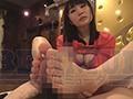 世界遺産級 エロエロ美脚コキ!! 連れ込まれたさきで魅せてくれる至極のマニアックプレイ!1