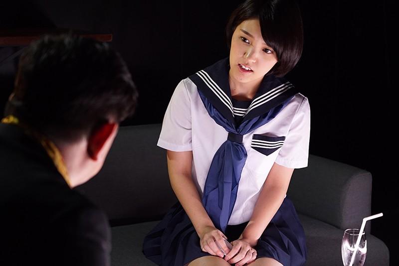SUPER JUICY AWABI GODDESS No.2 拷問される美少女 痙攣淫体肉辱神 ひなた澪 3枚目