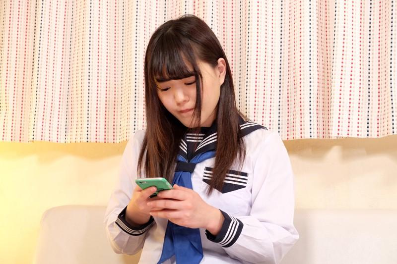 SUPER JUICY AWABI GODDESS No.3 拷問される美少女 聖激辱媚肉神 水卜麻衣奈 1枚目
