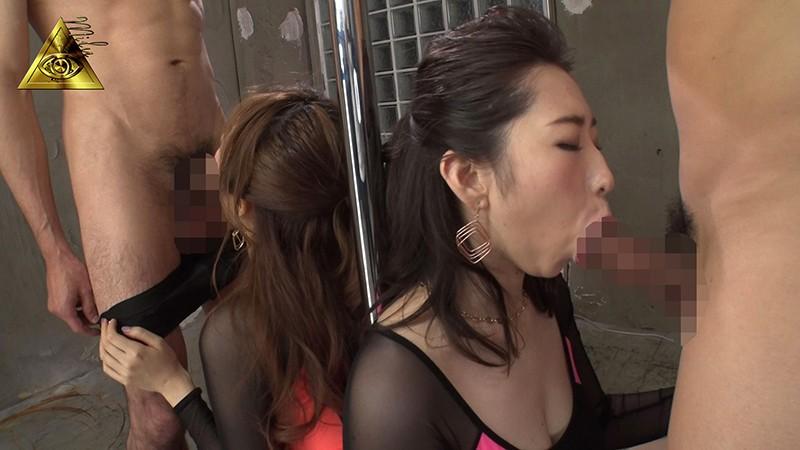 ダブルムッチリ 宝田もなみ 彩奈リナ15