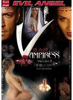 吸血姫 Vampiress(ヴァンピレス) VOLUME 3「悪魔とシスター...