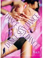 DANCE SEXY DANCE Vol.1 ダウンロード