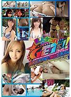 dss00191[DSS-191]素人ナンパ GET!! No.191 高気圧ガール☆熱狂ビキニ編