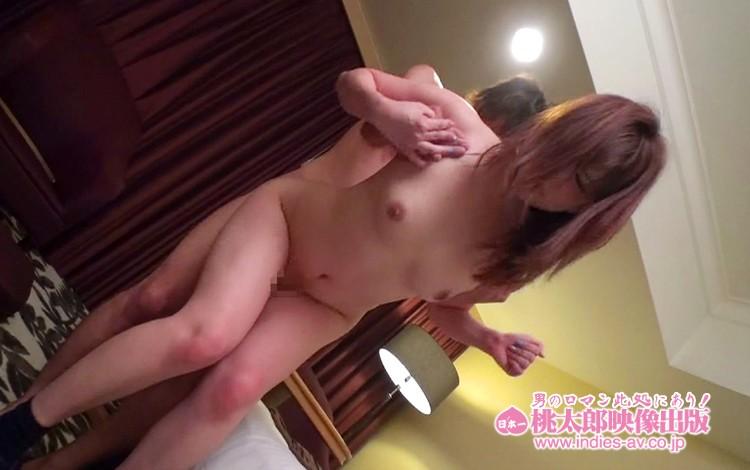 素人ナンパGET!! 100人のオンナ・おんな・女×16時間 これぞガチナンパセックスの記録!!! 画像10