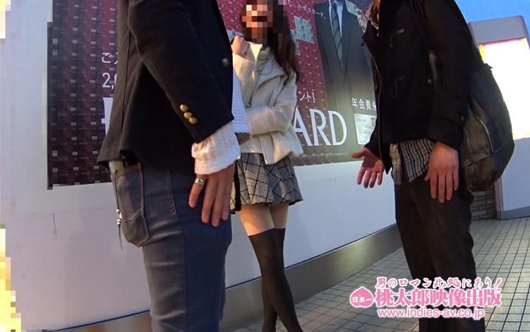 素人ナンパGET!! 100人のオンナ・おんな・女×16時間 これぞガチナンパセックスの記録!!! 画像5