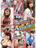 素人カレッジナンパGET!!No.226 女…