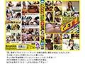 【福袋】素人ナンパGET!!福袋15タイトル41時間!【桃太郎映...sample2