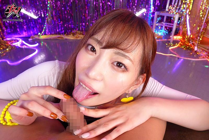 【VR】目の前でお尻丸見え腰振り騎乗位SEX 美谷朱里2