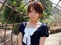 青森で見つけた美人学生が中出しAVデビュー 堀北亜美19歳