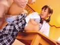 家庭教師は女子校生 〜小悪魔JKカテキョの痴授業〜 あかね葵