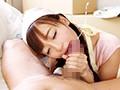 (dvaj00292)[DVAJ-292] Virtual Lover 永井すみれ ダウンロード 9