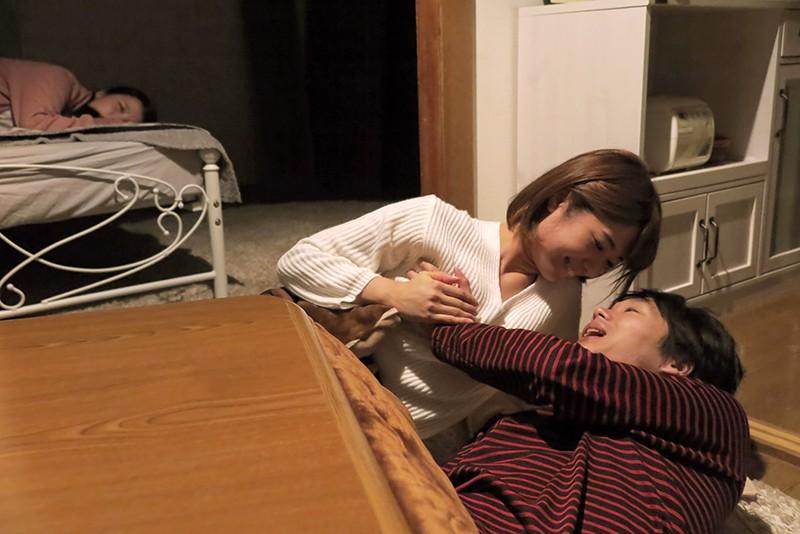 彼女が3日間家族旅行で家を空けるというので、彼女の友達と3日間ハメまくった記録(仮) 川上奈々美15
