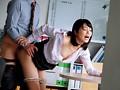 休日オフィスNTR〜わたし、夫に休日出勤とウソをついて上司に抱かれてます… 川上奈々美