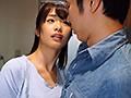 僕が覗いてるのを知っててハメシロを見せつけてくる義理のお姉さん 川上奈々美