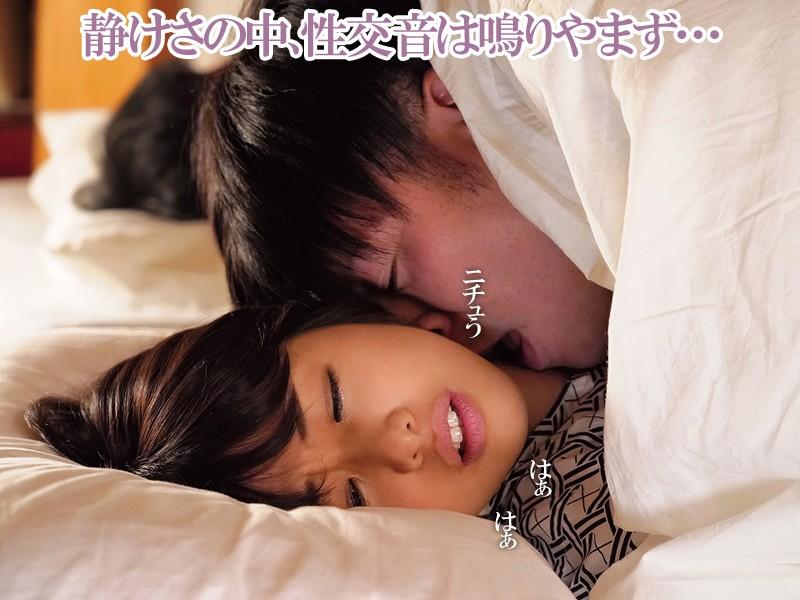 「バレ寸前不倫生活 川上奈々美」のサンプル画像です