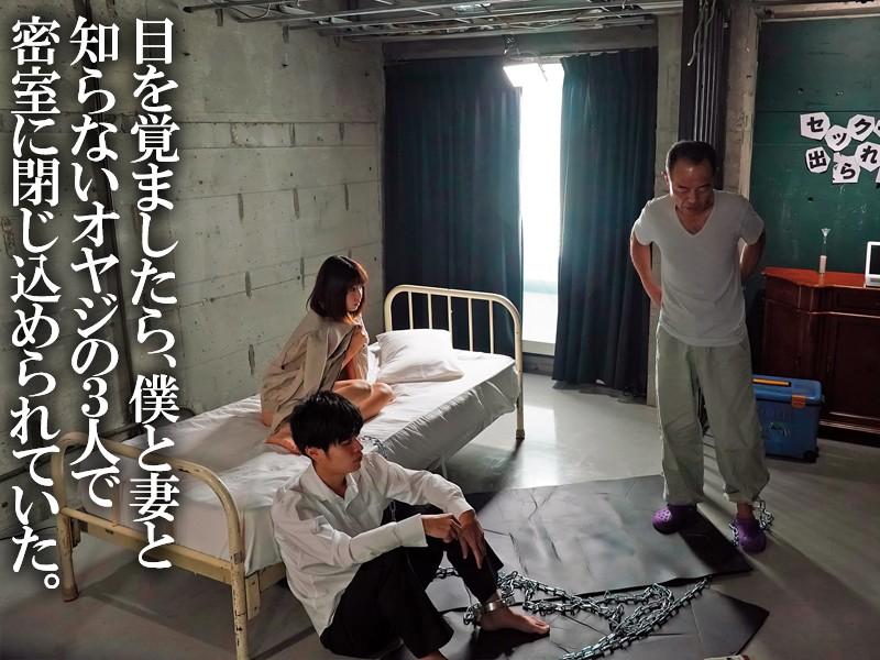 「川上奈々美」のサンプル画像です