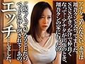篠田ゆう-2