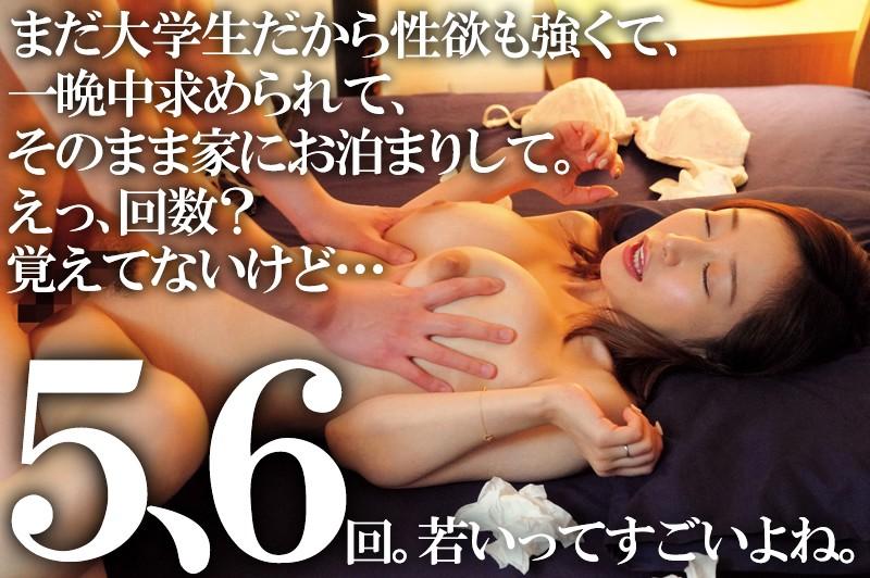 『篠田ゆう 巨乳妻は浮気を許してもらうため、旦那にも浮気相手にしたエロいことをする!!』の紹介画像