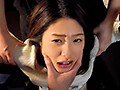 [DVAJ-513] 【FANZA限定】ムカつく女上司に睨まれ罵倒されツバを吐かれながら抵抗しなくなるまで何度も何度も犯し続けた 川上奈々美 パンティと生写真セット