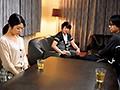 [DVAJ-522] 【FANZA限定】私、種無し夫に頼まれて義弟と毎晩子作りセックスしています… 川上奈々美 パンティと生写真セット