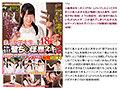 【お中元セット】一般男女モニタリングAV 人気10作品全編ノーカット収録2! 46人! 2156分!