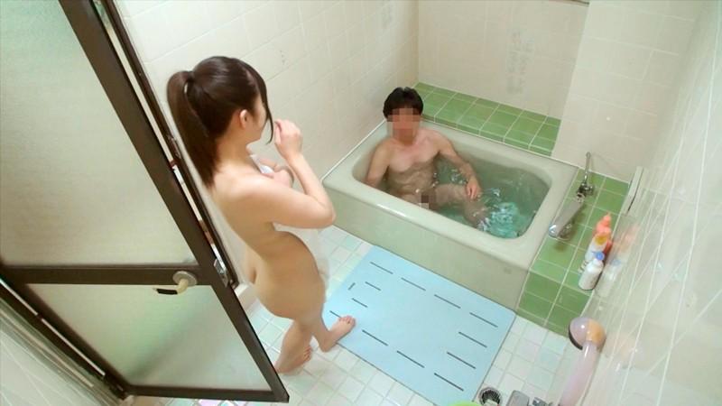 一般男女モニタリングAV 仲良し父娘'父の日ドッキリ'企画「ねぇお父さん!一緒にお風呂入ろ!」女子校生の娘とお父さんが自宅のお風呂で密着ふれあい入浴体験!いけないと思いつつも2人は禁断の近親相姦中出しSEXで親子の一線を超えてしまうのか!? 無料エロ画像1