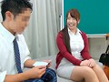 〈絶品シコ回〉「いいよ♡」巨乳で優しい先生がオナ禁した未経験の子を筆下し(0)