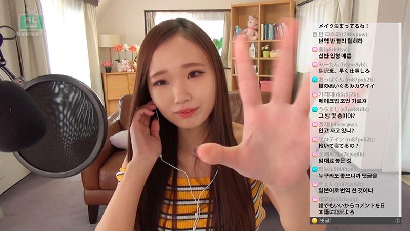 韓国美女BJサニー(新大久保在住)AVデビュー 日本のAVメーカーレポート配信中に生中出しSEX! 1枚目
