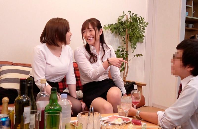 一般男女ドキュメントAV ほろ酔い爆乳女部下たちと宅飲み→逆セクハラ→朝まで中出し(立場逆転) 2枚目