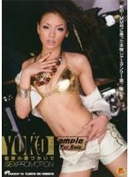 dvdps00765[DVDPS-765]あの!MM号に乗った本物レゲエダンサー第7弾!! 衝撃の腰づかいでSEX PROMOTION YOKO(楓)