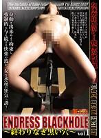 ENDRESS BLACKHOLE vol.1 〜終わりなき黒い穴〜 ダウンロード