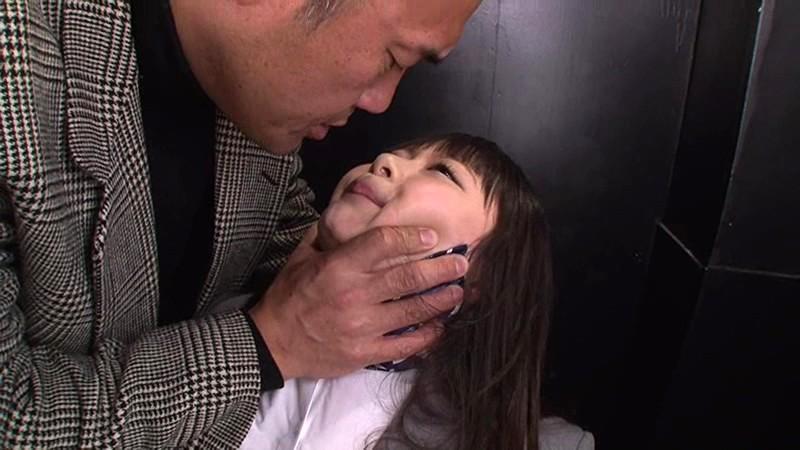 SUPER JUICY はま KURI 栗 〜美少女戦士拷問哀歌〜 第十六幕 なつめ愛莉2