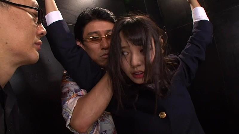 SUPER JUICY はま KURI 栗 〜美少女戦士拷問哀歌〜 第十八幕 舞坂仁美 1枚目