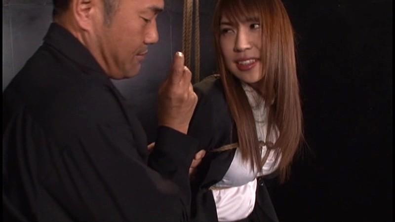 特務捜査官拷問 NEXT GENERATION FILE 2 ゆきのあかり 画像1