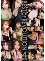 BEST OF REVOLUTION 4時間 ダウンロード